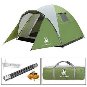 テント 前室付き 3?4人用 日よけ 防雨 キャンプテント 通気 大空間 メッシュ 軽量 コンパクト 収納袋付き 登山 キャンプ バーベキュ rysss