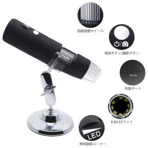 2019最新改良版 WiFi 顕微鏡 デジタル顕微鏡 倍率1000 x USB顕微鏡 内視鏡 拡大鏡 ポータブル led8個 1080p画素|rysss