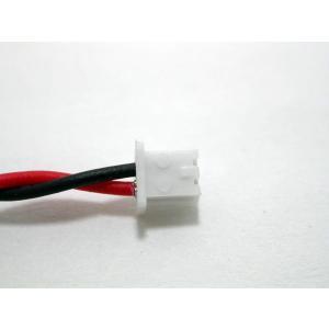 tmsDirect コネクタ付きコイン電池(CR2032)ホルダー|rysss