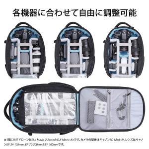 Lykus M2 防撥水旅行用バックパック DJI Mavicシリーズのドローン、カメラ、レンズ、三脚及びノートパソコンに適用するバッグ 空|rysss