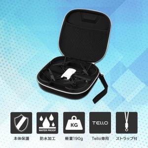 ROUNDS Ryze トイドローン Tello ケース 日本人による企画・対応 DJI (テロー テッロ) バッテリー7個 収納 保管 バ|rysss