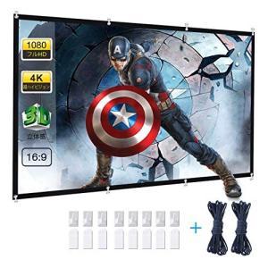 Powerextra プロジェクター スクリーン 折りたたみ式 スクリーン 120インチ サイズ 16:9 プロジェクター用 ホームシアター|rysss