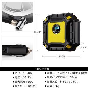Bonarca ポータブル 電動エアコンプレッサー 簡単操作で空気圧を設定 高輝度LEDライト搭載 DC12V