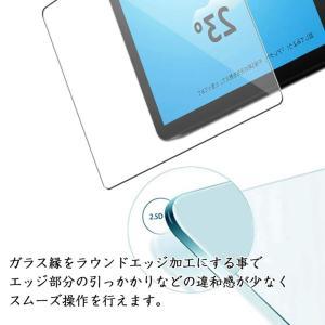 2枚 Vacfun Echo Show 2 第二世代 エコーショー ガラスフィルム Digio 2 ...