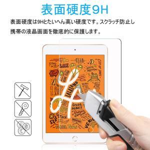 Maxku ipad mini5 ガラスフィルム ipad mini 5 フィルム 強化液晶保護フィ...