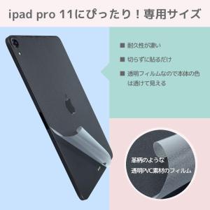 iPad Pro 11 インチ 背面保護フィルム 「3枚セット」フルサイズキーボードSmart Ke...