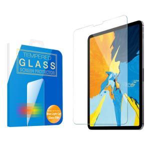 MS factory iPad Pro 11 フィルム ガラス ブルーライト カット 90% 強化ガ...
