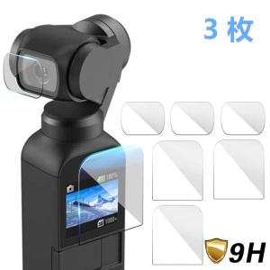 DJI OSMO POCKET フィルム 高透過率 超薄 硬度4H 耐衝撃 手触り良い HD画面 P...