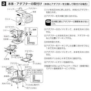 LIXIL(リクシル) INAX 換気扇 ユニットバス用 天井換気扇 UF-27A|rysss