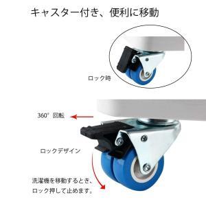 洗濯機台 冷蔵庫台 かさ上げ 寸法調節可能 キャスター付き 伸縮式 ドラム式 全自動式対応(4輪)|rysss