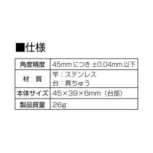 シンワ測定 ミニスコヤ 真ちゅう台付き 4.5cm 62020