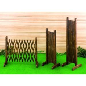 フェンス・ラティス・垣根・ゲート・柵 (軽量コンパクト) 焼杉 アコーディオンフェンス (約150x70?) HGC-1570YK.|rysss