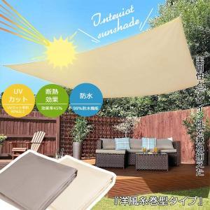 KING DO WAY 95%UVカット サンシェード 日除け シェード #300D高品質防水ポリエステル クリーム 160g 正方形 30|rysss