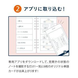 ぺんてる スマート単語帳ノート SmaTan 6行 SMS3-P2 サーモンピンク