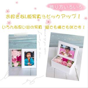 ソープフラワー 写真立て フラワー フォトフレーム ボックス 写真入り 誕生日 プレゼント 母の日 敬老の日 ギフト 枯れない花 フラワーア|rysss