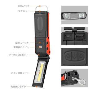 充電式作業灯Linkax Ledワークライト USB充電式 ハンディライト折り畳み式 マグネット機能搭載 夜間作業(大)|rysss