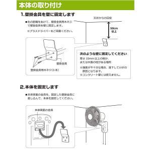 フィフティ フォレストライフ 30cm壁掛扇風機 (引きひもスイッチ)(風量3段階) FLE-K30...