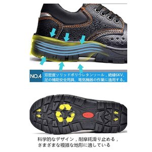 MONYEAR 軽量 通気性革製2層底 安全靴 801通気 作業靴 つま先靴底防護鋼片付き 防水 絶縁 耐油性 刺す叩く防止 (26.5cm|rysss