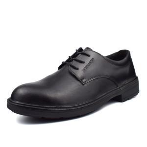 Placck安全 安全靴 コックシューズ 厨房シューズ 調理靴 作業靴 ビジネスシューズ 黒 防水 防滑 防油 25cm|rysss