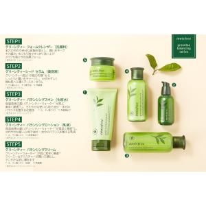イニスフリー日本公式(innisfree) グリーンティー バランシングスキン化粧水200mL