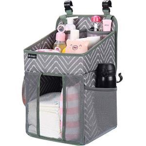 ベビーベッド収納 雑貨整理 多機能吊り袋 水洗い可能 大容量 折りたたみ式 収納 あかちゃん おむつ おもちゃ 小物収納ケース 子供部屋収納|rysss