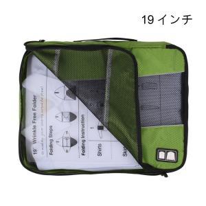 (バッグスマート)BAGSMART ワイシャツケース シワ 型崩れ防止 Yシャツケース 折りたたみ板...