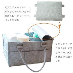 おむつストッカーフェルト収納袋用赤ちゃんと安全なおむつ収納ケース折りたたみ収納箱ベビー用品収納袋取り外し可能フェルトカバー付き|rysss