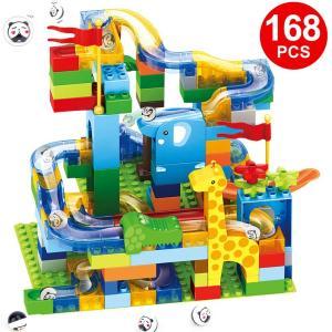 AUGYMERコースター積み木おもちゃ コースターブロック スロープトイ DIY積み木 組み立てパズル ビーズコースター 玉の道 スロープお|rysss