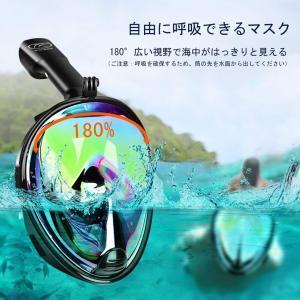 シュノーケルマスク ダイビングマスク UV対策新型 シュノーケリングマスク フルフェイス型 180°...