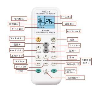 各社共通1000種対応 日本語説明書付き エアコン用ユニバーサルマルチリモコン 自動検索機能も搭載-...