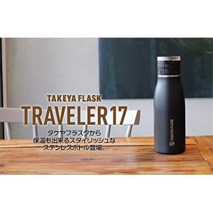 TAKEYA タケヤフラスク トラベラー17 保冷&保温 500ml 水筒 ステンレスボトル 直飲み アクティブホワイト|rysss