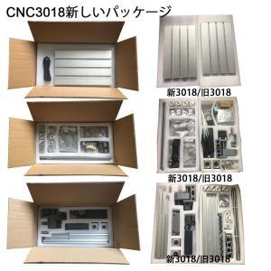 更新 RATTMMOTOR diy CNCルータキット CNC3018 ミニフライス盤 USB卓上cnc彫刻機 PVC、木材、木工用 CNC|rysss