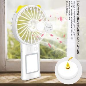 手持ち 扇風機 ミニ扇風機 usb扇風機 卓上 ファン 超静音 充電式 3段階風量調節 LEDライト...