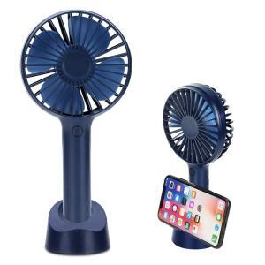 携帯扇風機 手持ちファン USB扇風機 ミニ扇風機 手持ち&卓上両用 4段階風量調節 静音 熱中症対...