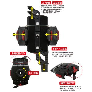 DAYTONA(デイトナ) バイク用 スマホホルダー WIDE IH-550D リジット 92601