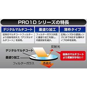 Kenko 49mm レンズフィルター PRO1D プロテクター レンズ保護用 薄枠 日本製 249...