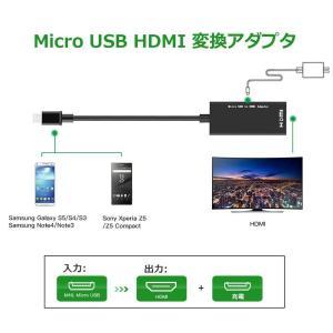 MHL HDMI 変換 アダプタ Micro USB HDMI 変換 ケーブル テレビへ映像伝送 テレビ 出力 ユーチューブをテレビで見る|rysss