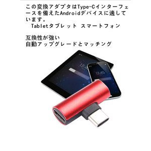 Zouzt Sony/Samsung/Huawei/Sharp/Arrows/Zenfone 変換ケ...