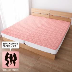 [nissen(ニッセン)] 敷パッド パイル地 綿100% ピンク シングル|rysss