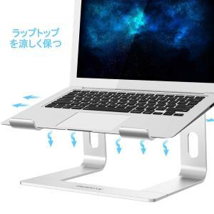 Nulaxy ノートパソコン スタンド ノートPCスタンド ラップトップ タブレットスタンド 優れた...