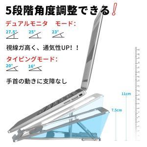 Megainvo ノートパソコン スタンド pcスタンド pc ホルダー 折りたたみ式 5段階角度・...