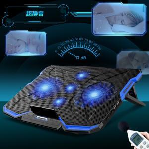 2019新型Granda(グランダ) ノートパソコン 冷却ファン ノートパソコン 冷却パッド ノートパソコン 冷却台 ノートPCクーラー ク|rysss
