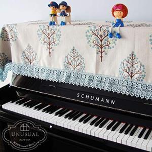 ピアノカバー 北欧 アップライトピアノ カワイおしゃれ トップカバー unusual (ブルーピアノカバーのみ)|rysss