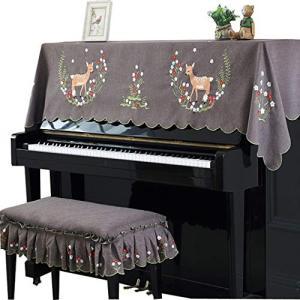 ピアノカバー トップカバー アップライトピアノカバー 直立型 防塵カバー 鹿 刺繍 高級 厚手 ヨーロッパ風 上品 ピアノ カバー おしゃれ|rysss
