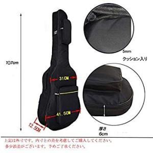 ギターケース アコースティックギター リュック フォークギター クッション性あり 防水 ギグバッグ 手提げ 2Way ギターソフトケース ポ rysss