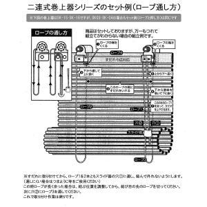 すだれ 巻上器 二連式 天然すだれ用 SK-03|rysss