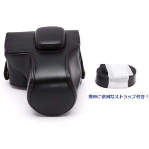 OLYMPUS PEN E-PL9 専用 高級合皮レザー カメラケース ネックストラップ,クリーニン...