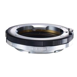 VoightLander VM-E Close Focus Adapter 631908