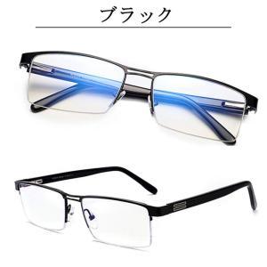 KLESIA 老眼鏡 累進変焦 遠近両用 眼鏡 記憶合金 ブルーライト 対応可 BK (度数:2.0)|rysss