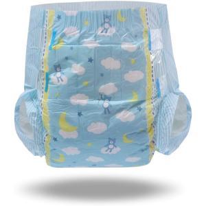LittleForBig大人用オムツパンツ 可愛い絵柄Little Dreamersくまちゃん介護 おむつ 10枚入 M|rysss